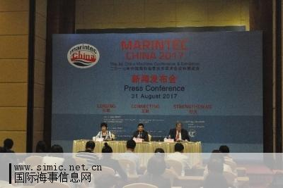 Smart shipping and innovation to take centre stage at Marintec China 2017